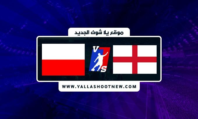 نتيجة مباراة إنجلترا وبولندا اليوم في تصفيات كأس العالم أوروبا 2022
