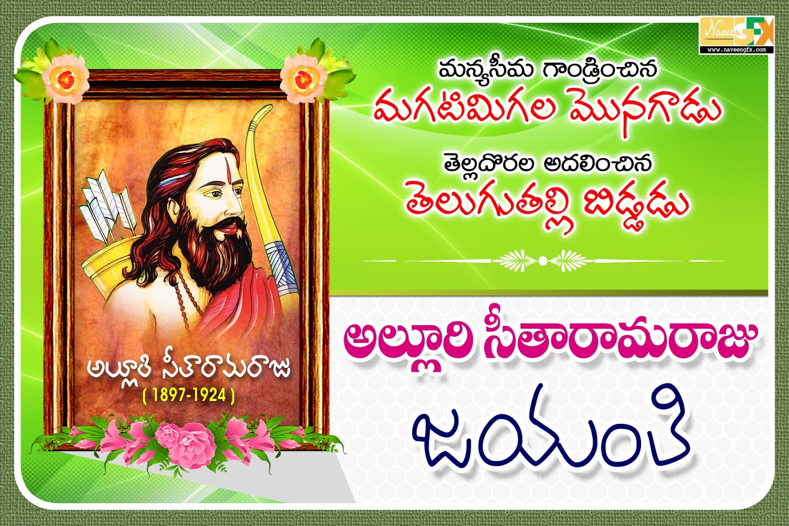 Amazing Wallpaper Logo Raju - alluri-sita-rama-raju-jayanti-hd-posters-wallpapers  Pic_87089.jpg