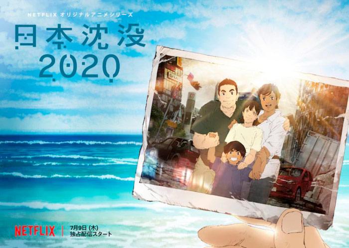 Japan Sinks 2020 anime (Masaaki Yuasa / Science Saru) - Netflix - poster