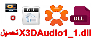x3daudio1_1.dll-download-for-missing-file-error