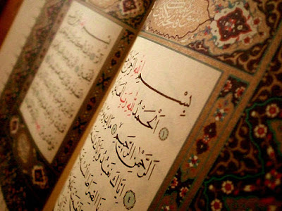 Fungsi diturunkannya Al-qur'an