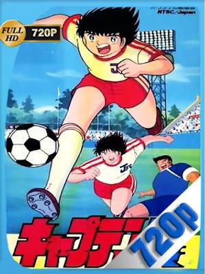 Super Campeones: Corriendo hacia el mañana (1986) [HD] [960p] [Latino] [GoogleDrive] [MasterAnime]