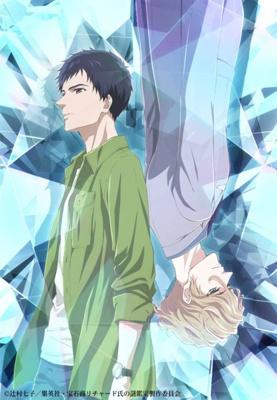 Housekishou Richard-shi no Nazo Kantei - Legendado - Download | Assistir Online Em HD