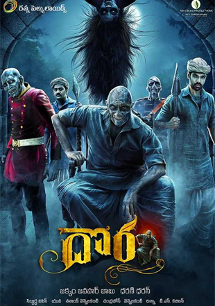 Jackson Durai 2016 Tamil Full Movie Download In Hindi Download 720p