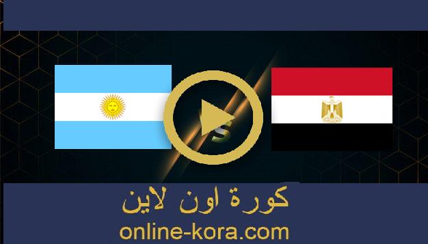 مشاهدة مباراة مصر و الأرجنتين بث مباشر 25-07-2021 الالعاب الاولمبية 2020