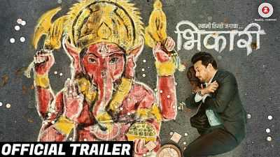 Bhikari (2017) Marathi Movie Download HD MKV
