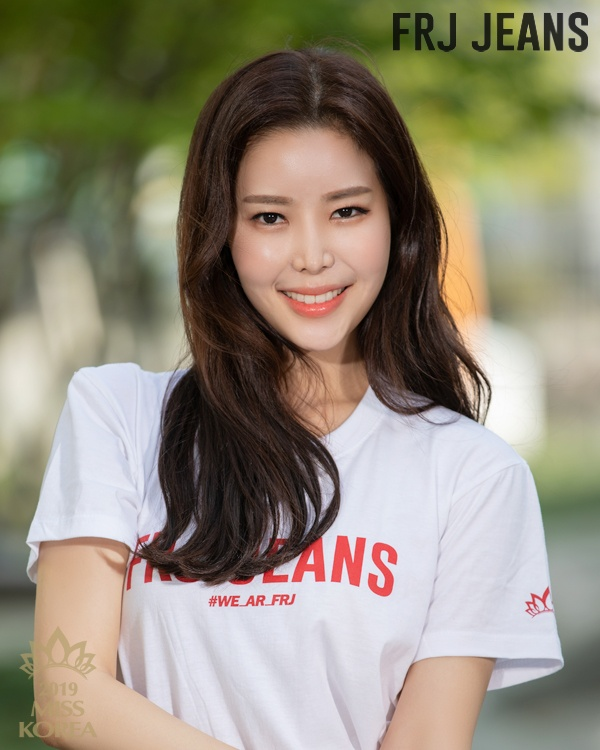 candidatas a miss korea 2019. final: 11 july. (envia candidatas a miss international & miss earth). 13sonjinhyung-seoul