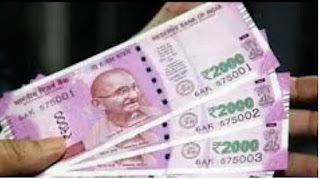 PM Kisan: Next installment of Rs 2,000 coming soon in farmers' accounts, register to avail benefits