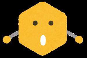 六角形のキャラクター4