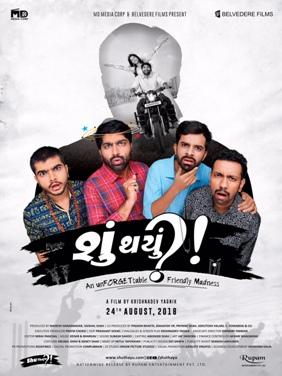 Shu Thayu 2018 Full Guajarati Movie Download