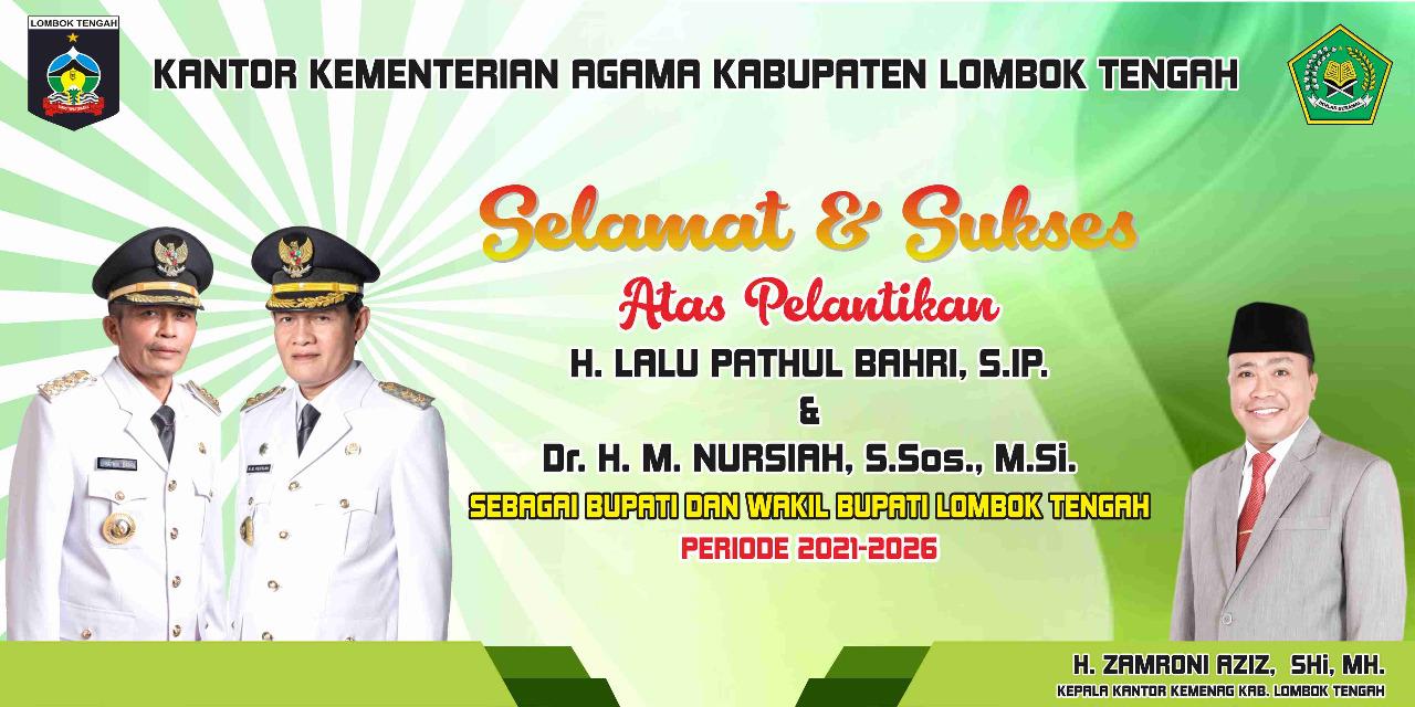 Kementerian Agama Lombok Tengah