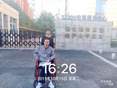张建平第三次到江苏省检察院,要求对司法监督申请作出书面答复