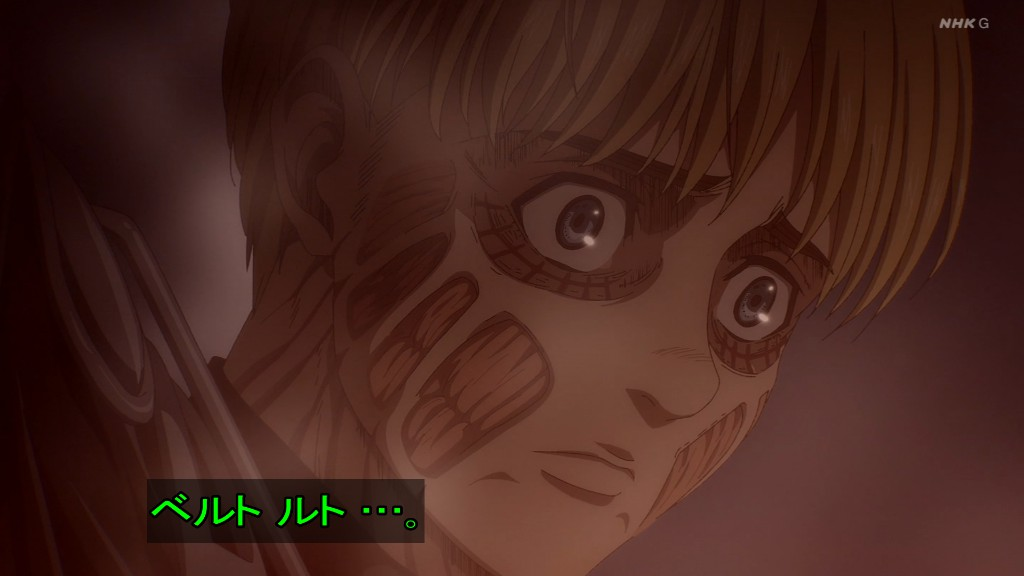 Shingeki no Kyojin Season 4 Episode 7