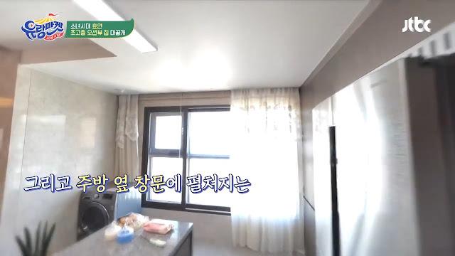 songdo penthouse snsd hyoyeon