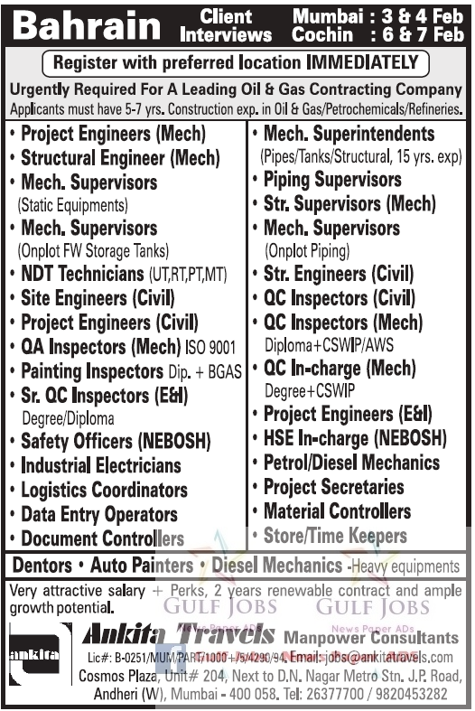 Oil & Gas contracting company Bahrain Large Job ...
