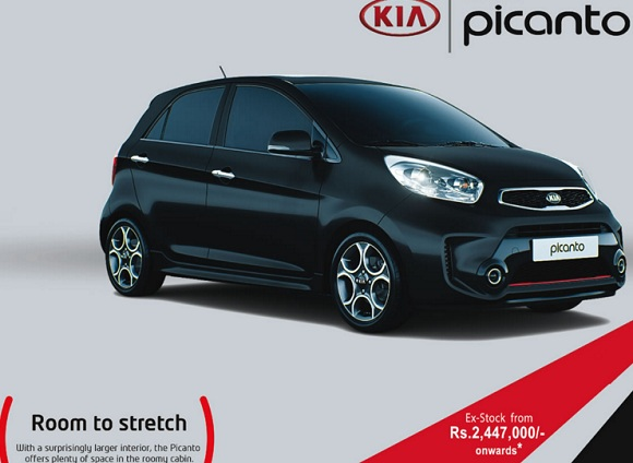 Ai Kia Picanto Car Price In Sri Lanka