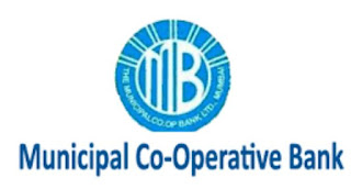 Municipal Cooperative Bank Mumbai Recruitment