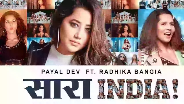 Saara India Lyrics in English :- Payal Dev | Radhika Bangia