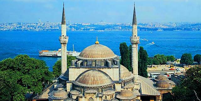 مسجد السلطانة مهرماه