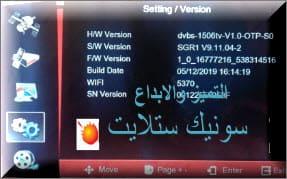 احدث سوفت وير REDBOX RX-999 HD