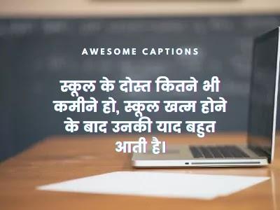 hindi dosti shayari image