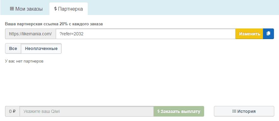 likemania_04