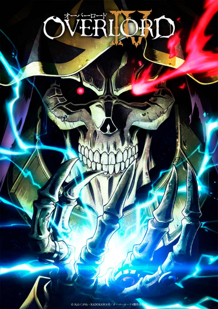 Overlord IV anime - poster