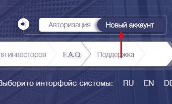 Регистрация в Cryptonet