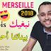 Cheb Amine Marseille Nebghik X10