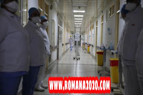أخبار المغرب يسجِّل 170 إصابة مؤكدة بفيروس كورونا المستجد covid-19 corona virus كوفيد-19 في 24 ساعة