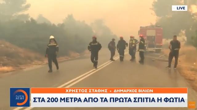 Διαστάσεις πήρε και πάλι η φωτιά στα Βίλια - Μάχη για να σωθεί ο οικισμός (βίντεο)