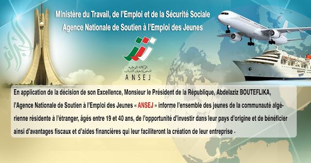ANSEJ pour les Algériens résidant à l'étranger