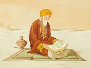 Kitab al-Fiqh al-Akbar, Karya Imam Abu Hanifah
