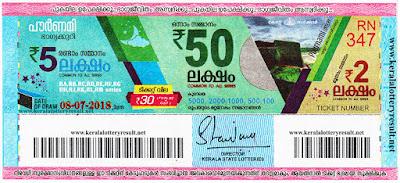KeralaLotteryResult.net , kerala lottery result 8.7.2018 pournami RN 347 8 july 2018 result , kerala lottery kl result , yesterday lottery results , lotteries results , keralalotteries , kerala lottery , keralalotteryresult , kerala lottery result , kerala lottery result live , kerala lottery today , kerala lottery result today , kerala lottery results today , today kerala lottery result , 8 07 2018 8.07.2018 , kerala lottery result 8-07-2018 , pournami lottery results , kerala lottery result today pournami , pournami lottery result , kerala lottery result pournami today , kerala lottery pournami today result , pournami kerala lottery result , pournami lottery RN 347 results 8-7-2018 , pournami lottery RN 347 , live pournami lottery RN-347 , pournami lottery , 8/7/2018 kerala lottery today result pournami , 8/07/2018 pournami lottery RN-347 , today pournami lottery result , pournami lottery today result , pournami lottery results today , today kerala lottery result pournami , kerala lottery results today pournami , pournami lottery today , today lottery result pournami , pournami lottery result today , kerala lottery bumper result , kerala lottery result yesterday , kerala online lottery results , kerala lottery draw kerala lottery results , kerala state lottery today , kerala lottare , lottery today , kerala lottery today draw result,