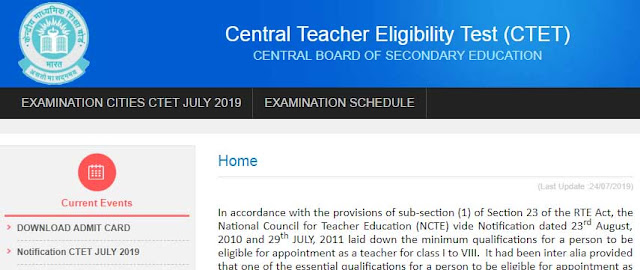 CTET 2019 Notification Apply Online