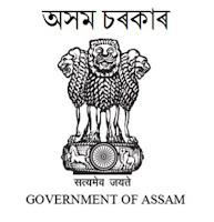 Standard Application Form, Government of Assam
