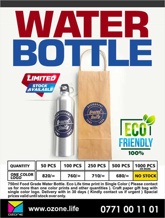 Ozone Branding - Aluminum Water Bottle Branding