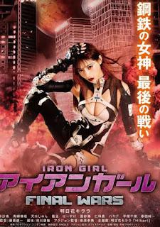 مشاهدة فيلم Iron Girl: Final Wars 2019 مترجم