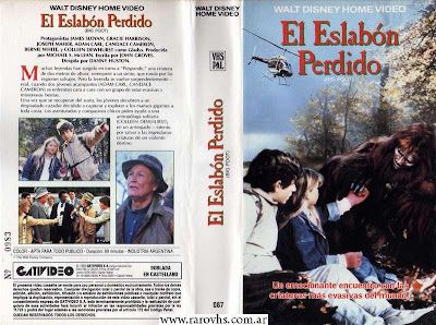 El Eslabón Perdido = Bigfoot (1987) TV MOVIE