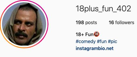 Best Instagram Bio in Gujarati - Instagram Bio