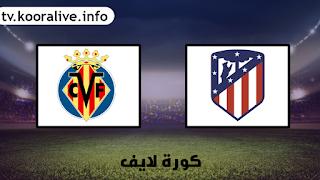 مشاهدة مباراة اتليتكو مدريد و فياريال 23-2-2020 بث مباشر في الدوري الاسباني