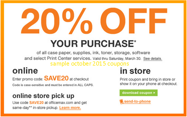 Office Max Coupon Code March 2018