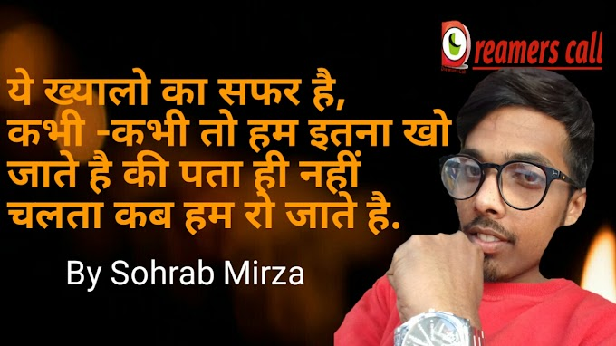 """Best Sad Love shayari in hindi"" by sohrab mirza original sad love shayari"