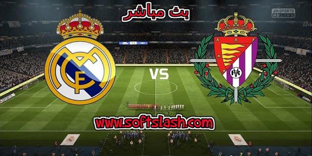 شاهد مباراة بلد الوليد ضد ريال مدريد بأكثر من جودة بدون تقطيع