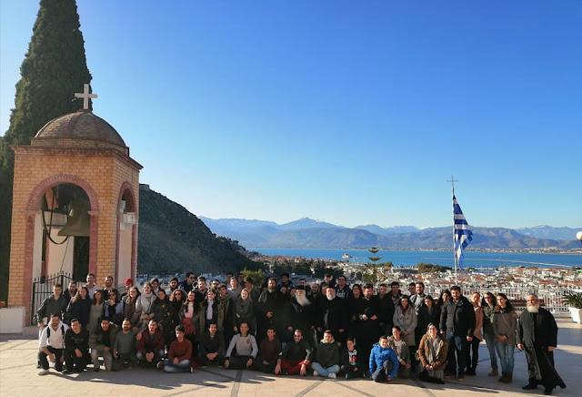 Νέοι και νέες από το Ίδρυμα Νεότητος & Οικογένειας της Αρχιεπισκοπής Αθηνών επισκεφθηκαν το Ναύπλιο