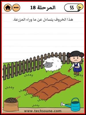 مزرعة ياسمين المرحلة 18