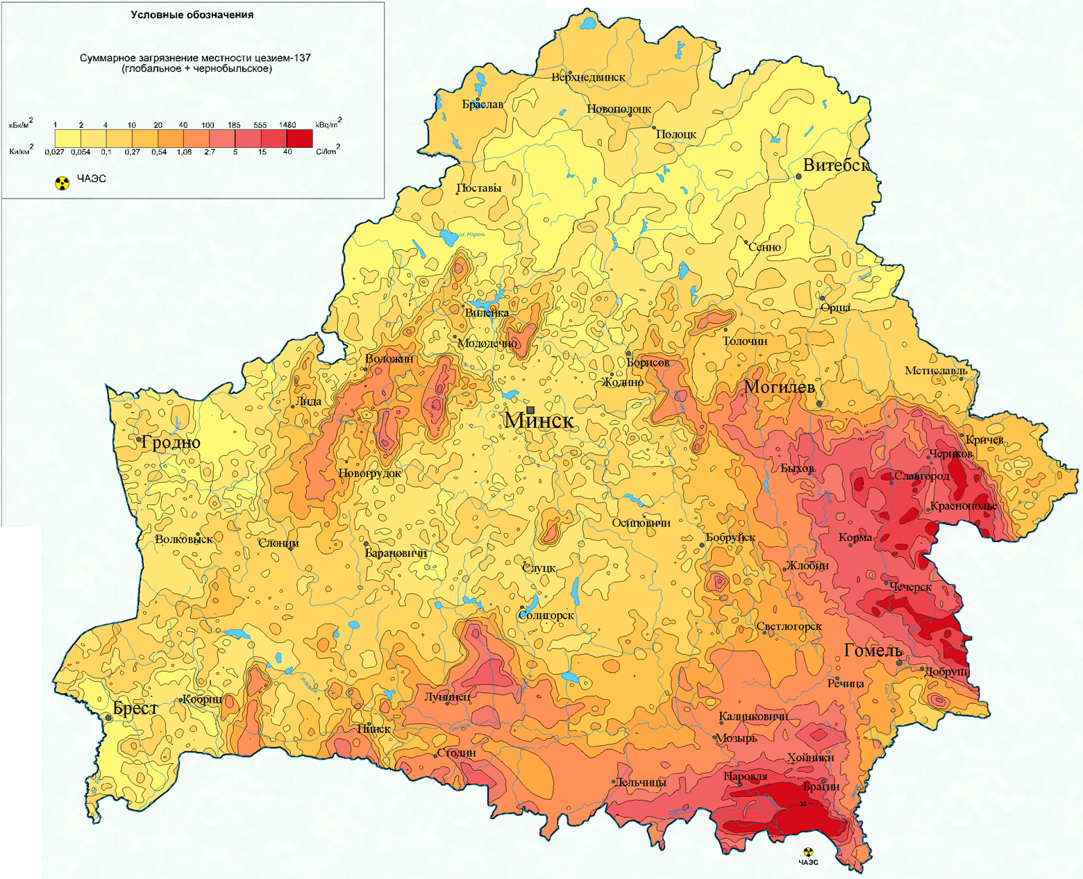 Surface ground depostiton of Caesium-137 released in Belorussia after the Chernobyl accident