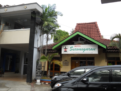 hotel suronegaran rh hotelsuronegaran blogspot com daftar hotel di purworejo dan tarifnya