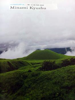 BRUTUS 自然観を巡る、心を鎮める旅