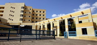 Να απενταχθεί η εταιρεία Κτιριακές Υποδομές ΑΕ από το Υπερταμείο Ιδιωτικοποιήσεων – Όχι στην εκποίηση της δημόσιας περιουσίας.